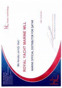 hose-technology-distributor-certificate