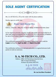 sa_mtech_certificate